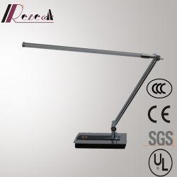 Инфракрасные датчики высокого качества на прикроватном мониторе Swith складные читать настольный светильник