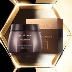 Профессиональные сертифицированные GMPC Private Label крем тип глубокую ремонт Argan масла лечение волос
