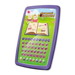 B/Oの学習機械の教育おもちゃ(H6966022)