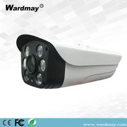 2MP/5MP neue GewehrkugelStarlight IP-Kamera CCTV-IR