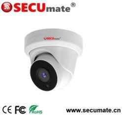 macchina fotografica della cupola del CCTV del IP IR della rete di 5MP H. 265 con l'obiettivo motorizzato