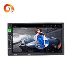 2 DIN 차량용 무전기 7916 차량용 비디오 플레이어 내비게이션 올인원 기계 Android 8.1 범용 GPS 내비게이션 16g 메모리 터치 스크린 HD Bluetooth 차량용 DVD 플레이어