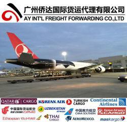 Воздух доставка из Китая в Туркменистан на курьерские услуги