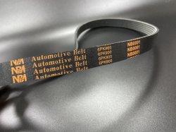 As peças de condução com alta qualidade de fábrica 6pk2330