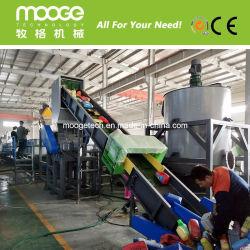 PE PP отходов пластиковые трубы дробильная установка мойки утилизации оборудования
