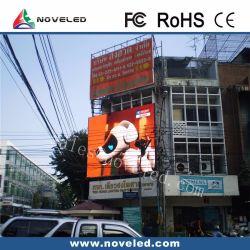 Дисплей со светодиодной подсветкой (pH16мм для использования вне помещений полноцветный светодиодный дисплей)