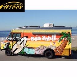 Kundenspezifisches elektrischer Nahrungsmittel-LKW-Multifunktionsnahrungsmittelverkauf-Karren-Nahrungsmittelauto