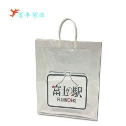 На заводе самая низкая цена пользовательские формы мягкие Жесткий пластиковый мешок для покупок с помощью рукоятки