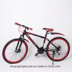 """La suspension totale de vélo de montagne Vélo VTT 26"""" / Bille double Rim (9637H)"""