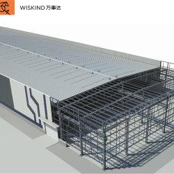 Профессиональный Сборные стальные здания для склада/стальные пролить/практикум/хранения данных/стальные конструкции/строительство здания с маркировкой CE утвержденных/Q235B/Q345b