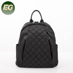 Sh649の外の女性のための大きいサイズの方法旅行バックパック袋