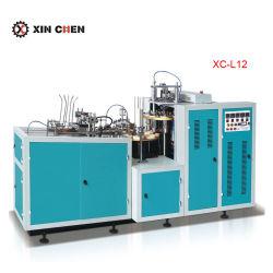 Xc-L12 formadora de vasos de papel café