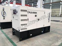 60kVA Cmis Powered Silent 디젤 발전기(CE/ISO 포함