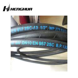 Haute qualité fournisseur chinois flexible en caoutchouc hydraulique SAE 100 R1 R2 R3 R4 R15 DIN FR856 4sp flexible en caoutchouc hydraulique
