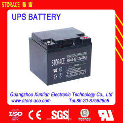 手入れ不要の密封された鉛酸蓄電池12V 45ah