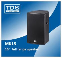Звук и свет Provider-Audio справочной системы