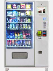 """Большие закуски и напитки Combo Автомат W/ 12"""" Ad-Screen (км006M12, G654M12)"""