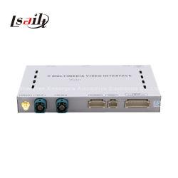 جهاز فك تشفير الوسائط المتعددة للسيارة لـ Encore/La Cross/Regal/Gl8 مع 800*480