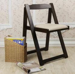 옥외 접힌 의자 정원 의자 (M-X1062)