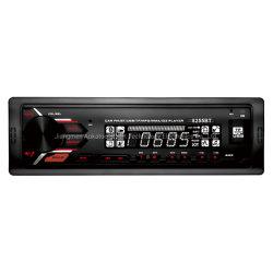 블루이스를 갖춘 Nice 모델 High Power Mutil-Color Car MP3 플레이어