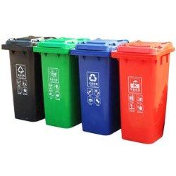 240L HDPE открытый колеса пластиковые мусорные контейнеры для отходов мусора приемники