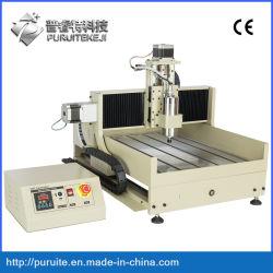 جهاز توجيه CNC Mini Wood Carving Machine 6040