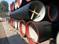 ISO2531 연성 주철 배관 K9 상단 제조업체 피팅이 있는 중국