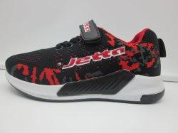 Nouveau design du tissu Flyknit Kids chaussures de sport en PVC