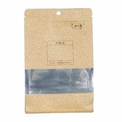 ファブリックシートが付いている工場によって印刷される10kg 25kg 50kg 100kgsの米の砂糖の小麦粉のプラスチック白PPによって編まれる包装袋