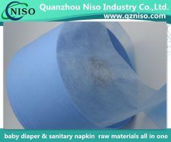 おむつまたは生理用ナプキンのための極度の防水疎水性非編まれたファブリック
