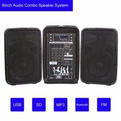 نظام سماعة PA Combo مقاس 8 بوصات للموسيقى التي لا يمكن فقدان خاسرة
