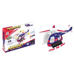 소형 비행은 선물 (10165066)를 위한 태양 에너지 장난감 비행기를