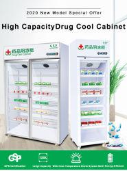Вертикальный вакцины холодильник аптека банк крови холодильник для хранения
