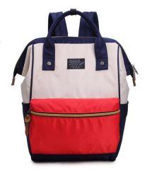 Sac à dos d'épaule double Suiying Nouvelle école fille Style Pack coréen femmes élégant sac de cabine