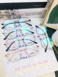 Высокая Quanlity Ultralight моды женщина пластину очки раунда рамы очистить линзы очков ацетат партии очки мужской дизайн роскошь движении оптических