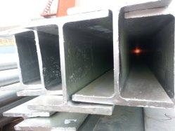 شكل القسم H المدلفن الساخن عوارض هليدية من الفولاذ H سعر تنافسي