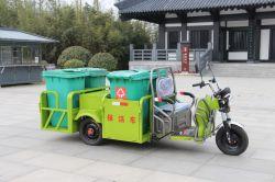 装置の公衆衛生の手段を集める新しいエネルギー純粋な電気ガーベージ