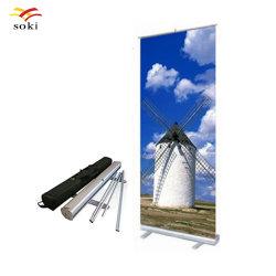 Переработка алюминиевых рамы Плакатные стойки стабилизатора поперечной устойчивости на складной признаки