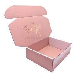맞춤형 인쇄 접이식 3/5층 골판지 크래프트 종이 의류 신발 귀금속 포장/배송/이동/보관 간수 선물 상자