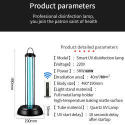 Благодаря удивительным возможностям принтеров 2020 Новый светодиодный индикатор стерилизации УФ лампа кварцевого озоновый очиститель лампы с таймером