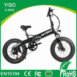 20-дюймовый 350W 500W EN15194 Myatu складной электрический велосипед жира