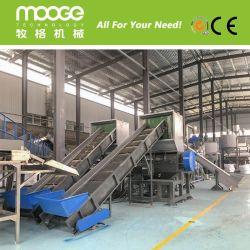 Heißes Verkauf mit hohem Ausschuss überschüssiges PET HAUSTIER-Belüftung-pp. Plastikaufbereitenmaschine