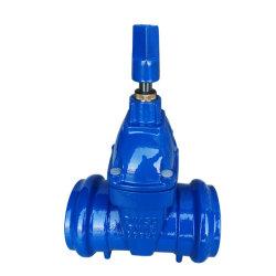DIN EPDM 시트 Pn16 홈이 있는 끝 소켓 게이트 밸브 PVC 공 벨브 지구 벨브 관 이음쇠