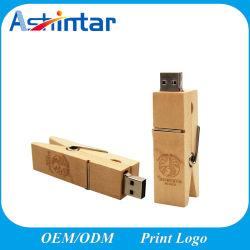 프로모션 선물 USB 플래시 드라이브 목재 USB 플래시 메모리 클립 USB 스틱