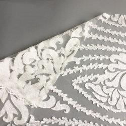 Полностью укомплектованный наиболее востребованных Net кружевной ткани