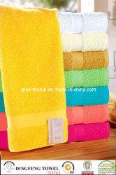 Satinborderの弱いTwist CottonテリーBath Towel