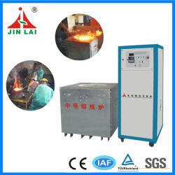 中周波加熱アルミ誘導溶解ユニット (JLZ-90kW)