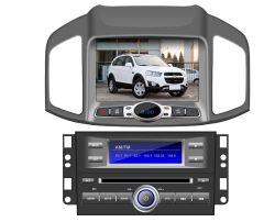 2 DIN 8 بوصة 800*480 شاشة اللمس الرقمية Chevrolet Captiva 2013 نظام تحديد المواقع العالمي (GPS) لأقراص DVD الخاصة بالسيارة (TS8553)