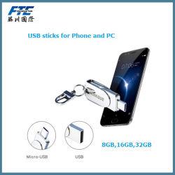 شرائح USB معدنية لأجهزة Android/PC/Mac/I-Phone