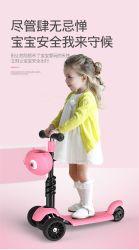 2020명의 새 모델 판매를 위한 주문 로고를 가진 최고 아이 균형 자전거/싸게 아이들 유모차 자전거